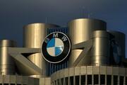 BMW Logo München